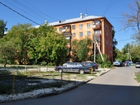 neighbour house: avenue. Kosmonavtov, house 29Б. Apartment house