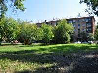 Yekaterinburg, Kosmonavtov avenue, house 29Б. Apartment house