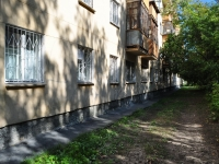 Yekaterinburg, Kosmonavtov avenue, house 29. Apartment house