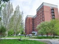neighbour house: avenue. Kosmonavtov, house 30/1. hostel УрГПУ, №1