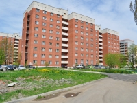Yekaterinburg, hostel УрГПУ, №2, Kosmonavtov avenue, house 30/2
