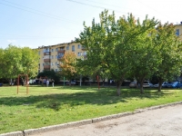 Yekaterinburg, Kosmonavtov avenue, house 31. Apartment house