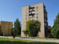 Yekaterinburg, Kosmonavtov avenue, house 33. Apartment house