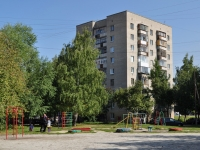 neighbour house: avenue. Kosmonavtov, house 33. Apartment house
