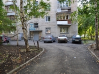 Yekaterinburg, Kosmonavtov avenue, house 35. Apartment house