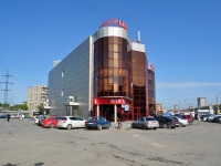 "neighbour house: avenue. Kosmonavtov, house 41. shopping center ""ОМЕГА"""