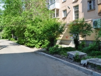 Екатеринбург, Космонавтов проспект, дом 43А. многоквартирный дом