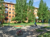neighbour house: avenue. Kosmonavtov, house 43Б. Apartment house