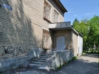 Yekaterinburg, Kosmonavtov avenue, house 43В. governing bodies