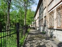neighbour house: avenue. Kosmonavtov, house 43В. governing bodies