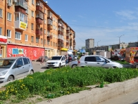 Yekaterinburg, Kosmonavtov avenue, house 43. Apartment house