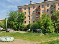 叶卡捷琳堡市, Kosmonavtov avenue, 房屋 45А. 公寓楼