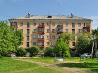 neighbour house: avenue. Kosmonavtov, house 45А. Apartment house