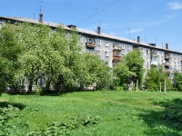 neighbour house: avenue. Kosmonavtov, house 45Б. Apartment house
