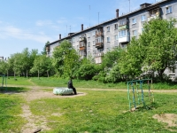 叶卡捷琳堡市, Kosmonavtov avenue, 房屋 45Б. 公寓楼