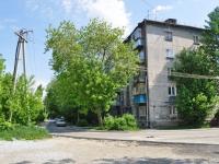 Екатеринбург, Космонавтов проспект, дом 45Б. многоквартирный дом