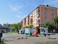 Yekaterinburg, Kosmonavtov avenue, house 45. Apartment house