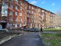 Екатеринбург, Космонавтов пр-кт, дом 46