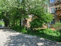 Екатеринбург, Космонавтов проспект, дом 47А. многоквартирный дом