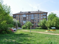 neighbour house: avenue. Kosmonavtov, house 47А. Apartment house
