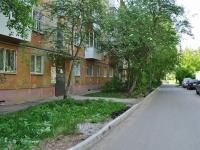 叶卡捷琳堡市, Kosmonavtov avenue, 房屋 47Б. 公寓楼