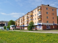 neighbour house: avenue. Kosmonavtov, house 47. Apartment house