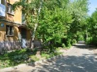 Екатеринбург, Космонавтов проспект, дом 49А. многоквартирный дом