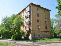 neighbour house: avenue. Kosmonavtov, house 49А. Apartment house