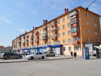 Yekaterinburg, Kosmonavtov avenue, house 49. Apartment house
