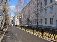 Екатеринбург, Космонавтов пр-кт, дом 50