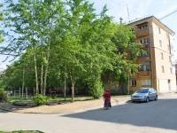 Yekaterinburg, Kosmonavtov avenue, house 51. Apartment house