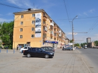 Yekaterinburg, Kosmonavtov avenue, house 51. Apartment house