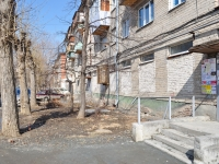 Yekaterinburg, Kosmonavtov avenue, house 57. Apartment house