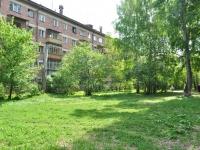 叶卡捷琳堡市, Kosmonavtov avenue, 房屋 59А. 公寓楼