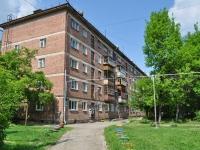 Yekaterinburg, Kosmonavtov avenue, house 59А. Apartment house