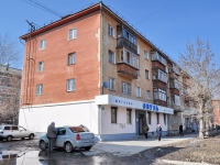 Yekaterinburg, Kosmonavtov avenue, house 59. Apartment house