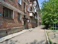 Екатеринбург, Космонавтов проспект, дом 61А. многоквартирный дом