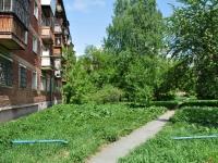叶卡捷琳堡市, Kosmonavtov avenue, 房屋 61Б. 公寓楼