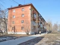 Екатеринбург, Космонавтов проспект, дом 61. многоквартирный дом