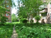 Екатеринбург, Космонавтов проспект, дом 63А. многоквартирный дом