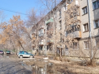 Yekaterinburg, Kosmonavtov avenue, house 63. Apartment house
