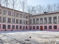 Yekaterinburg, school №95, Kosmonavtov avenue, house 65