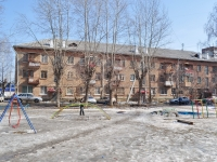 Yekaterinburg, Kosmonavtov avenue, house 67. Apartment house