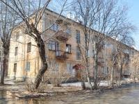 Екатеринбург, Космонавтов проспект, дом 69А. многоквартирный дом