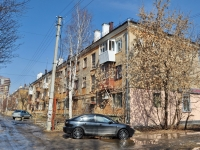 Yekaterinburg, Kosmonavtov avenue, house 69. Apartment house