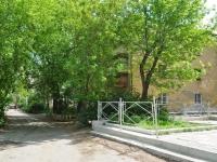 叶卡捷琳堡市, Kosmonavtov avenue, 房屋 71Б. 公寓楼