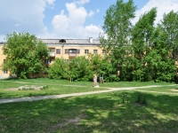 neighbour house: avenue. Kosmonavtov, house 71Б. Apartment house