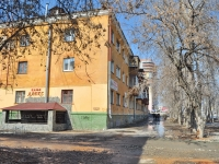 Yekaterinburg, Kosmonavtov avenue, house 73/1. Apartment house