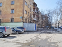 Yekaterinburg, Kosmonavtov avenue, house 73/2. Apartment house