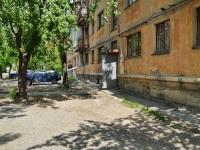 Yekaterinburg, Kosmonavtov avenue, house 73А. Apartment house
